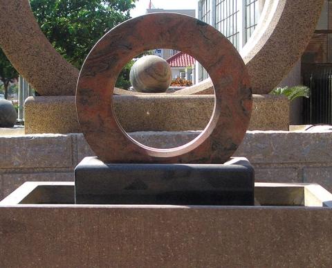 景观石雕风水轮