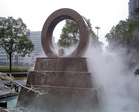杭州萧山经济开发区石雕风水轮