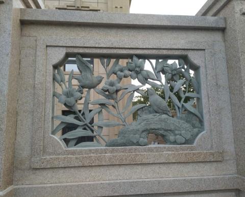 园林花鸟浮雕