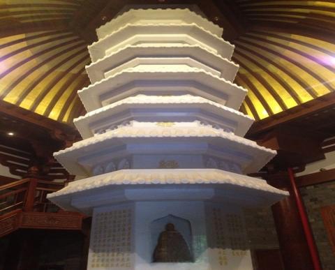 温州妙果寺