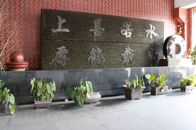 兴燕石制品